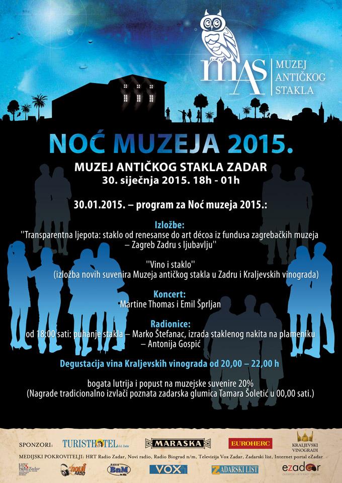Museum Night 2015