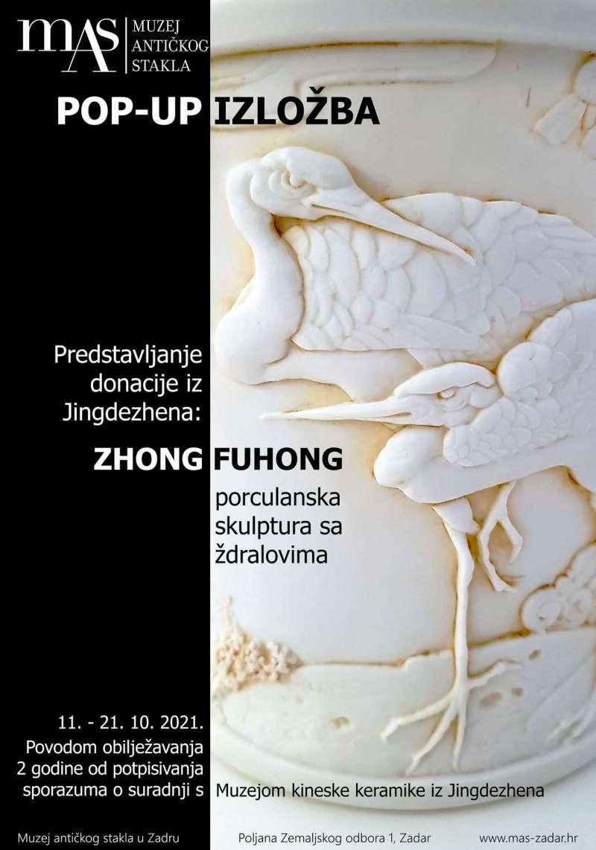 """POP-UP IZLOŽBA  Predstavljanje donacije iz Jingdezhena: Zhong Fuhong """"Porculanska skulptura sa ždralovima"""""""